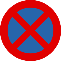 Czech No Stopping Sign