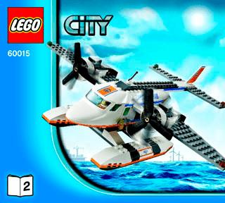 60015: Coast Guard Plane (2013)