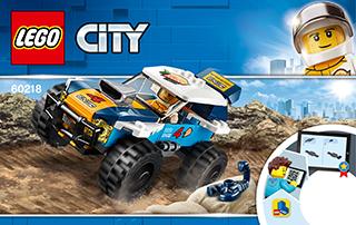 60218: Desert Rally Racer (2018)